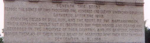 Civil War Grave Engraving